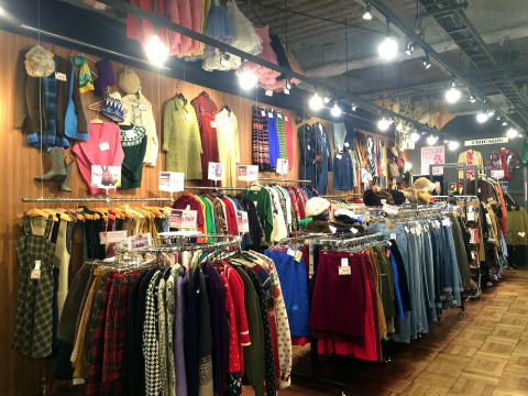 Kyoto Store